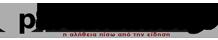 Paraskhnio.gr Λογότυπο